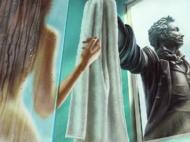 Druk nie umarł. Intrygujące plakaty rosyjskiego hostelu.